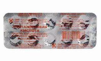 Глютаминовая кислота 250мг 10 шт. таблетки покрытые кишечнорастворимой оболочкой татхимфарм