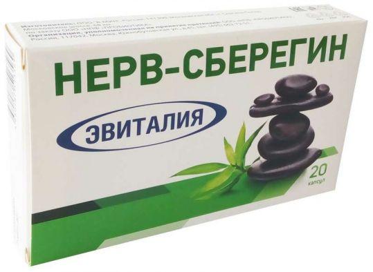 Эвиталия нерв-сберегин капсулы 20 шт., фото №1